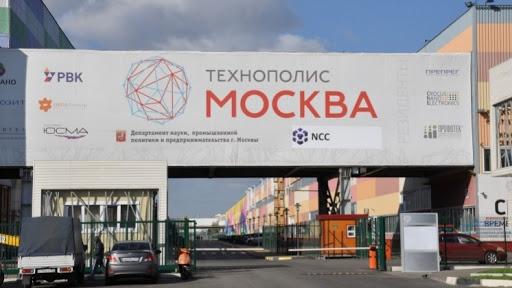 Владимир Ефимов рассказал о лидерстве Технополиса «Москва» среди 26 ОЭЗ России