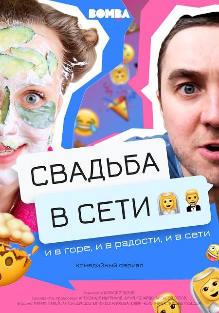 Светлана Пермякова – вебкам-модель, а блогер-миллионник сменил ориентацию