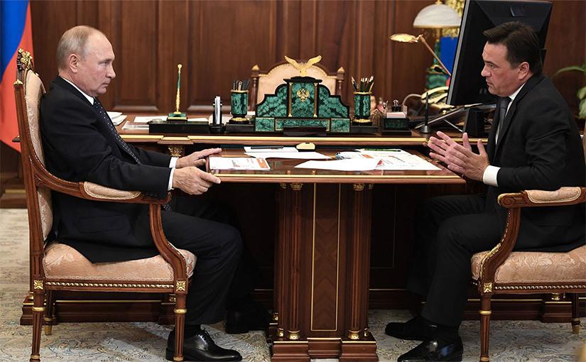 Андрей Воробьев отчитался в решении проблем обманутых дольщиков перед Владимиром Путиным