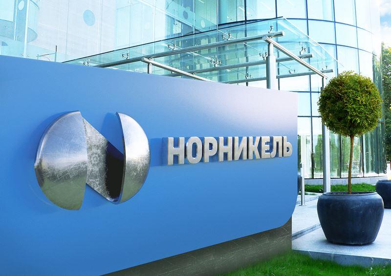 Росприроднадзор заявил о невыплате «Норникелем» ни рубля после аварии