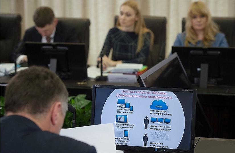 Правительство Москвы упростило оказание 12 видов государственных услуг