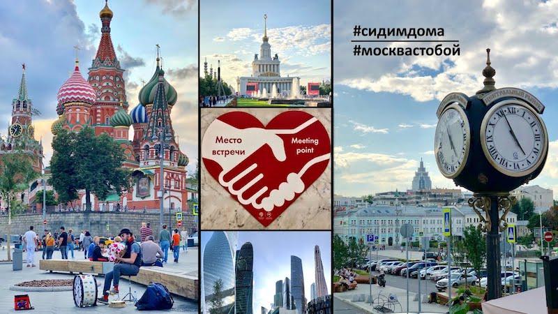 В проекте #Москвастобой запущен новый раздел «Мой район»