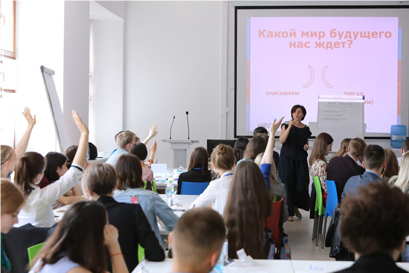 В Москве открылась «Летняя карьерная школа»