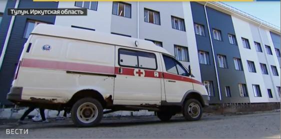 Сбербанк завершает строительство больницы в Тулуне