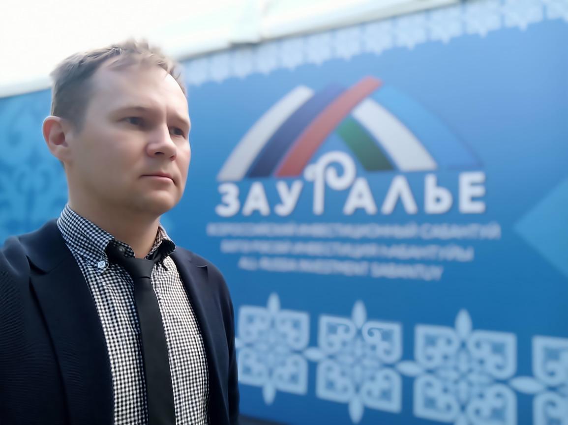 Футуролог Игорь Сюч посетит Форум «Зауралье-2020» в Башкирии