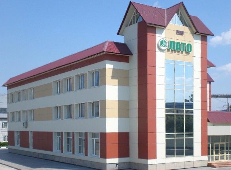 Комбинат «Оренбургские минералы» приобрел АО «ЛАТО» в рамках долгосрочной стратегии