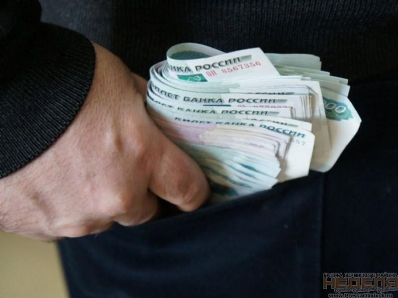 Депутат МГД Шереметьев подозревается в присвоении мошенническим путем 2 млн бюджетных рублей