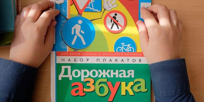 Получатели грантов мэра Москвы помогли более 400 тыс. москвичей