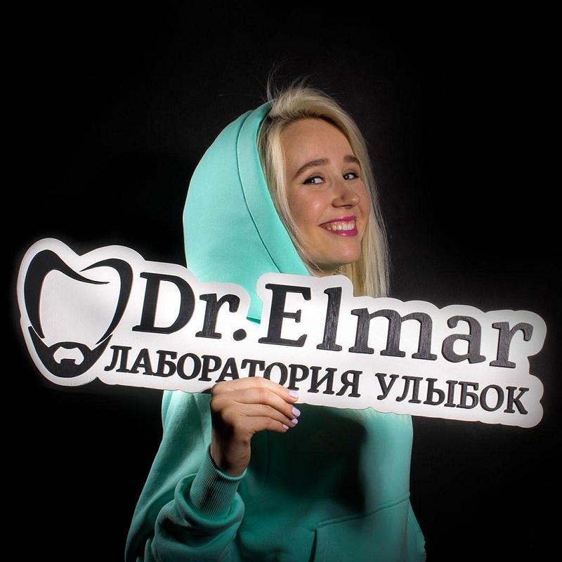 «Лаборатория улыбок Dr.Elmar» – любимая инновационная клиника звезд шоу-бизнеса