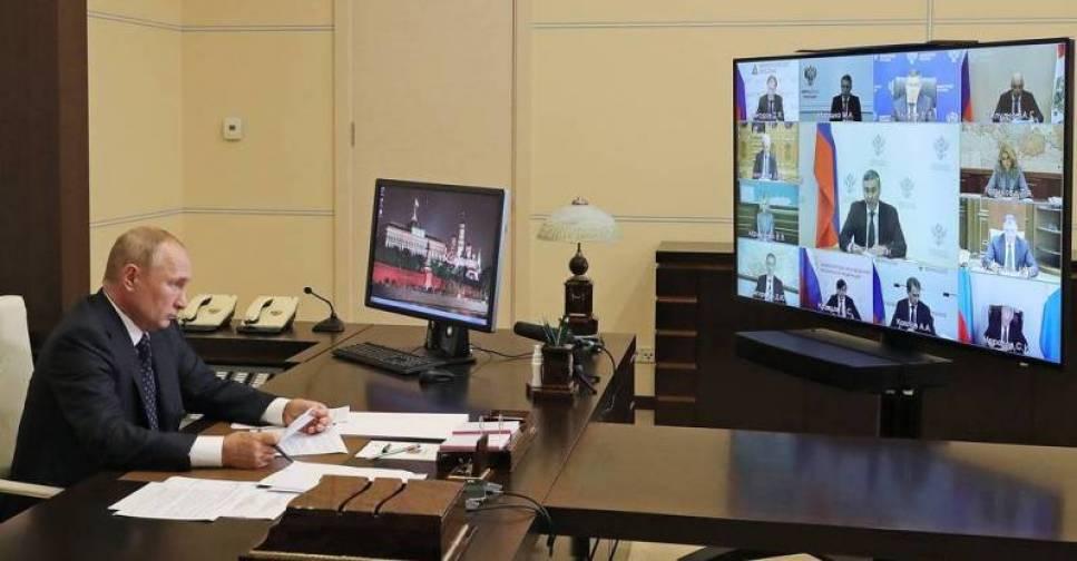 Путин поручил разобраться в ситуации с Башкирской содовой компанией