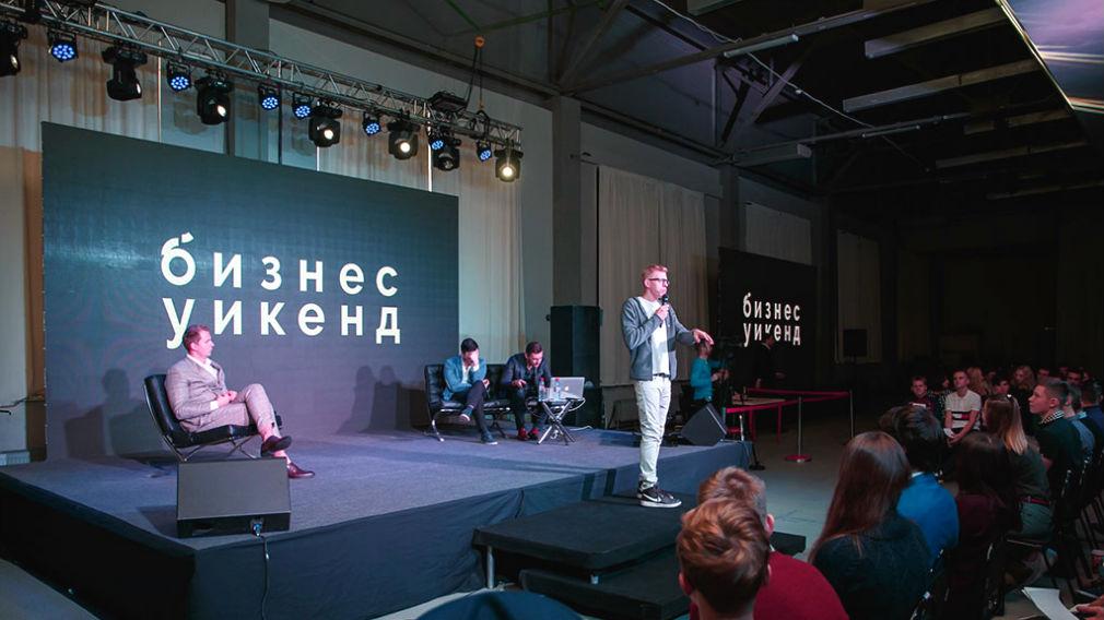 Наталья Сергунина рассказала о первых итогах 2020 года проекта «Бизнес-уик-энд»