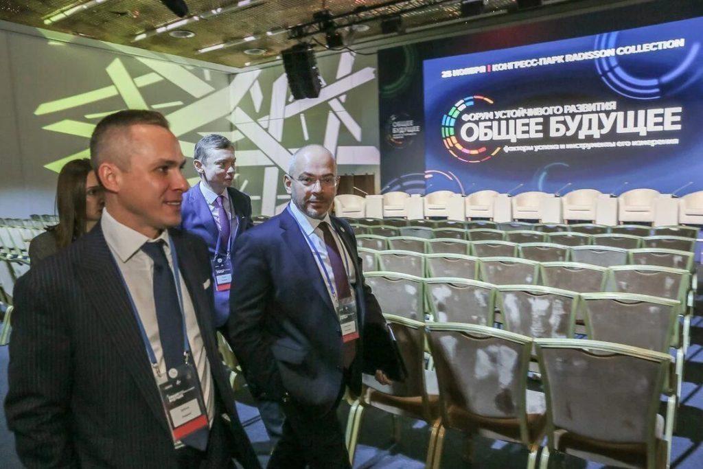 «Общее будущее» — московский форум, объединивший экспертов со всего мира