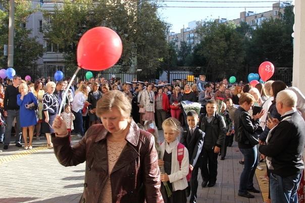 Мосметодцентр разработал рекомендации преподавателям для проведения Всероссийского урока в День знаний