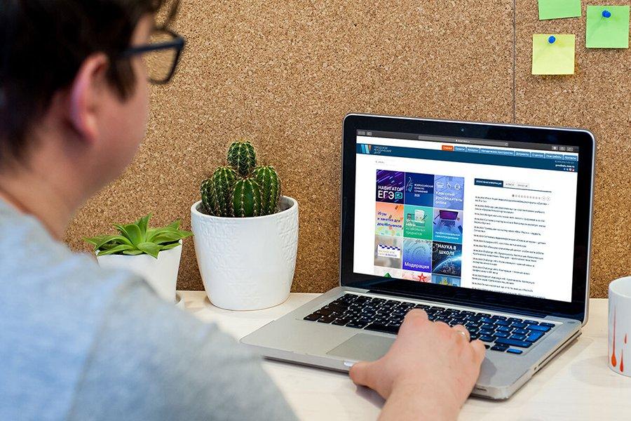 К новому учебному году Мосметодцентр представил новую версию портала «Классный руководитель онлайн»