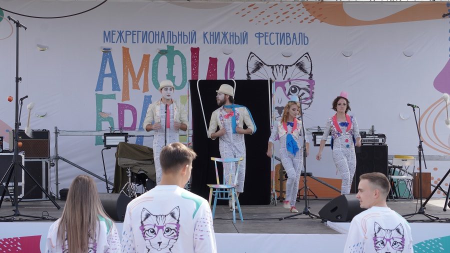 Межрегиональный книжный фестиваль «Амфибрахий» собрал несколько тысяч зрителей