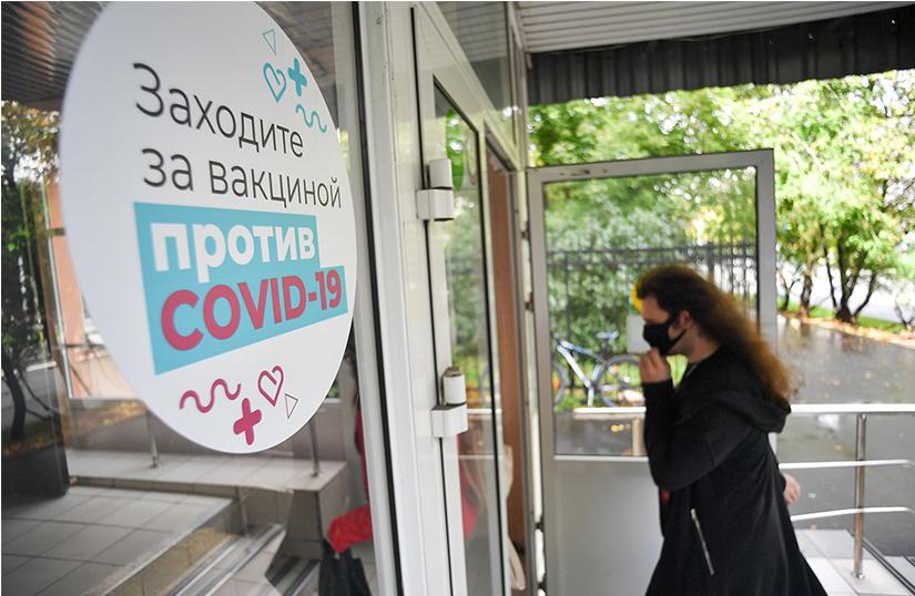 В аптеках Москвы появилось лекарство от Covid-19