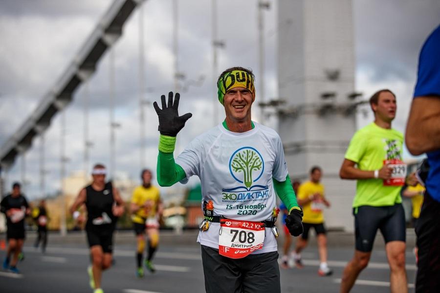 На Московском марафоне Дмитрий Федоров привлек внимание к Всероссийскому экологическому диктанту