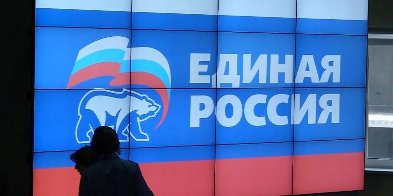 «Единая Россия» рассчитывает сохранить конституционное большинство