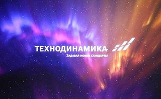 Сотрудники «Технодинамики» стали победителями премии имени Ревунова