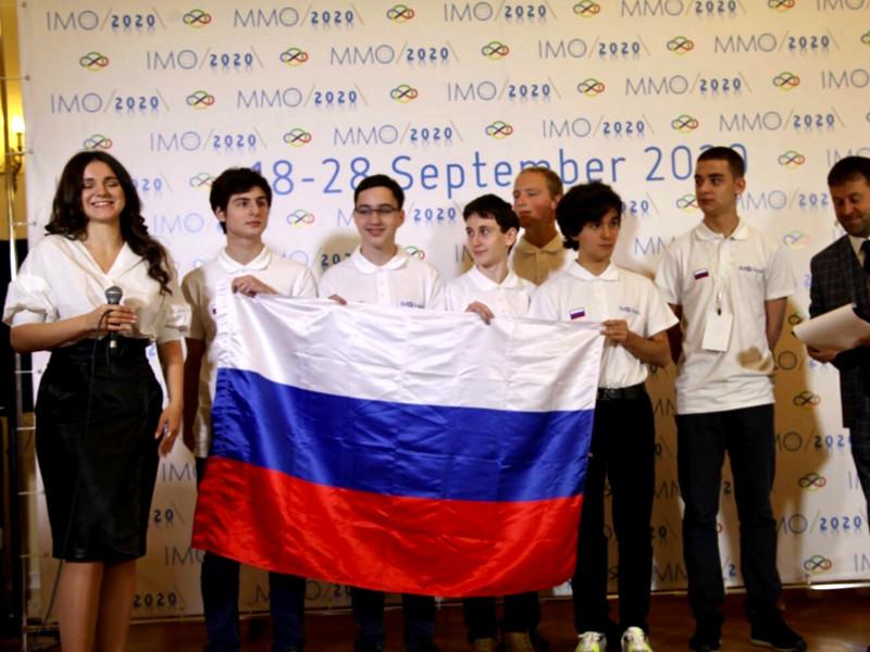Сборная Российской Федерации заняла второе место на 61-й Международной математической олимпиаде
