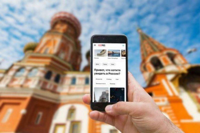 Наталья Сергунина пригласила представителей турбизнеса воспользоваться новыми партнерскими сервисами Russpass