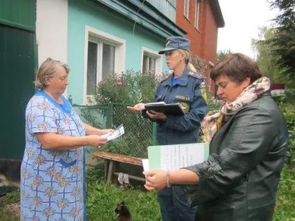МЧС Башкортостана против пожаров: защитись асбестом от пожара
