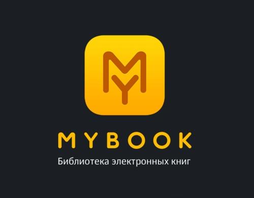 О любимых музыкальных композициях рассказали MyBook известные российские писатели