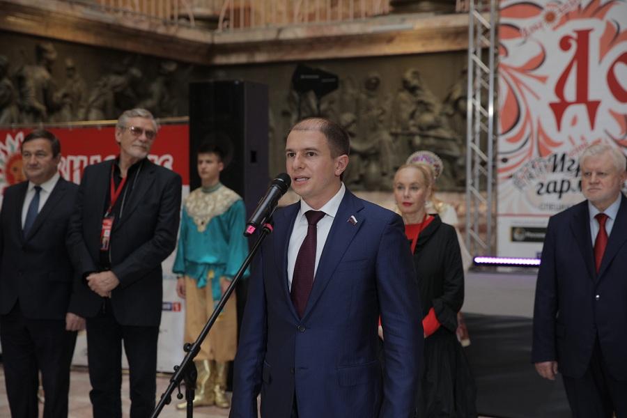 Михаил Романов принял участие в открытии V Международного фестиваля народной песни «Добровидение 2020»