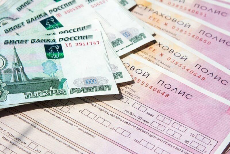 Как купить онлайн полис ОСАГО недорого в Москве