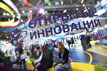 О новых программах поддержки в сфере наукоемкого предпринимательства рассказала Наталья Сергунина