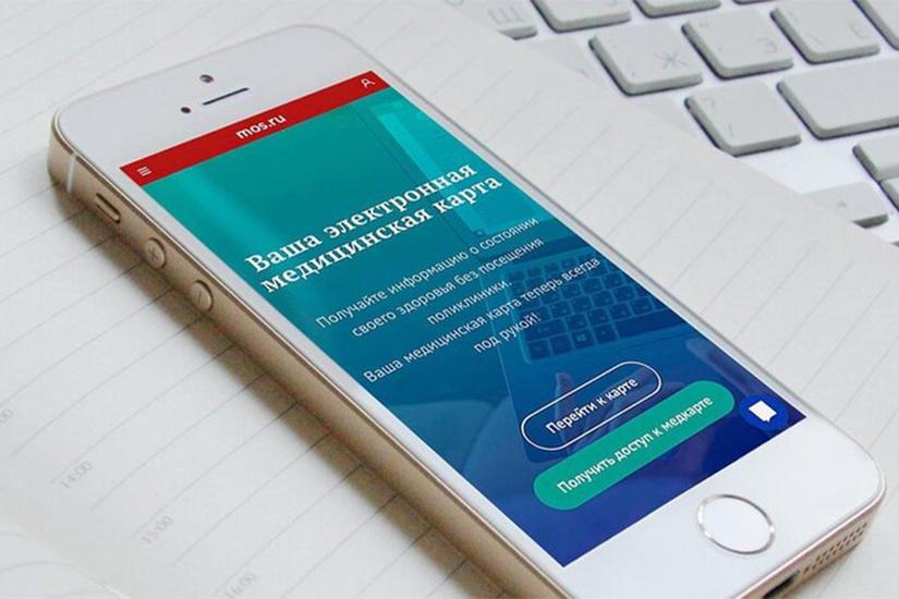 Доступ к электронным медкартам получили более 1,4 млн жителей Москвы