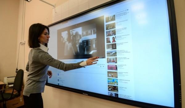 Молодые педагоги Москвы проверят силы в профессиональном конкурсе
