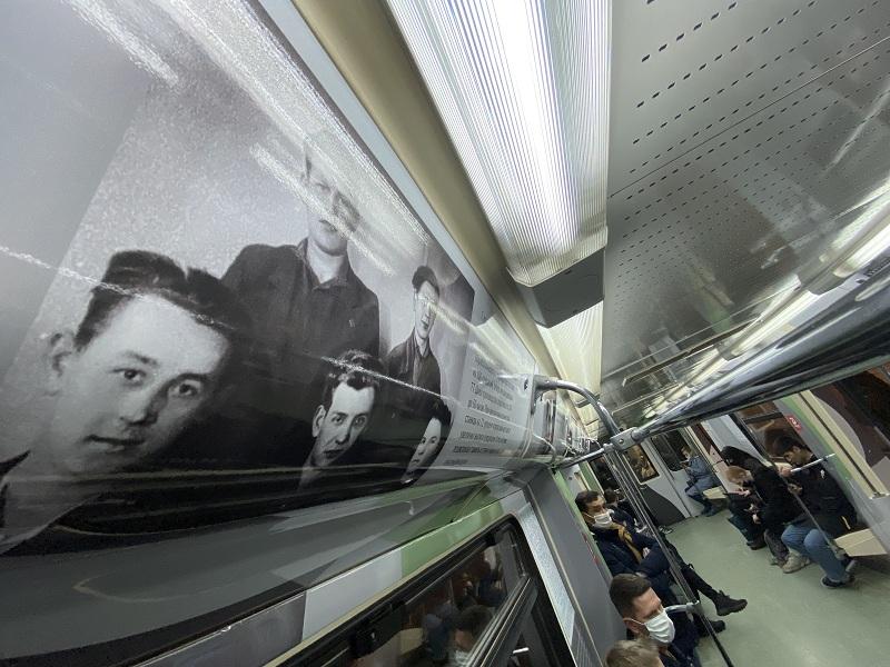 Предприятие Технодинамики приняло участие в оформлении тематического поезда метрополитена