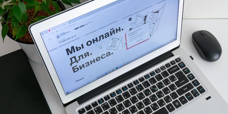 Наталья Сергунина рассказала о большой востребованности московских онлайн-сервисов для малого бизнеса