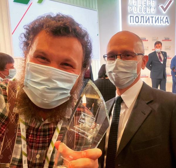 Олег Сирота стал триумфатором всероссийского конкурса «Лидеры России. Политика»
