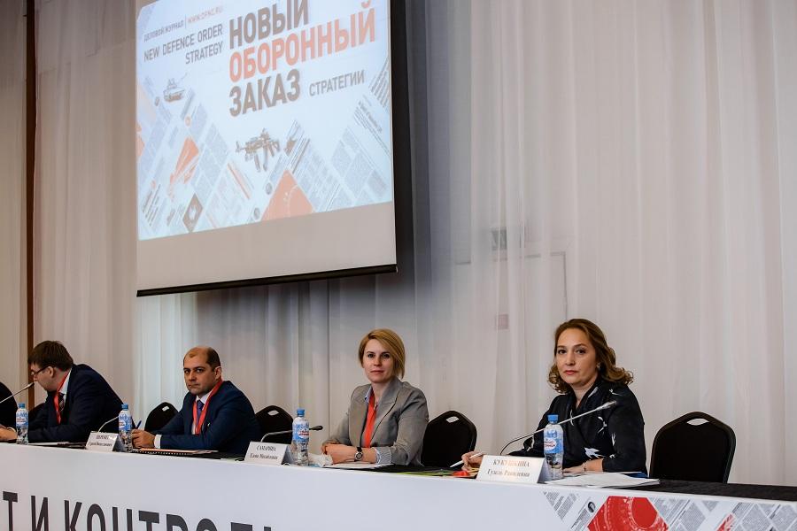 Эксперт Промсвязьбанка выступила на конференции, посвященной гособоронзаказу