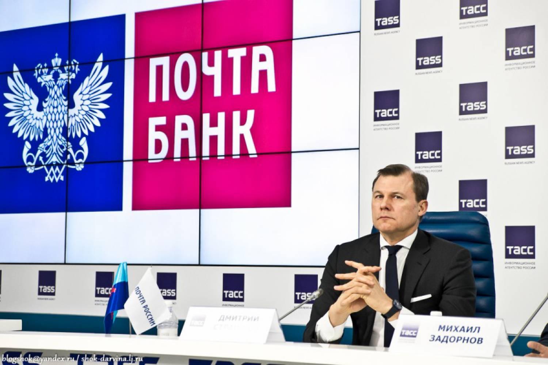 Банковские карты «Вездедоход» на базе ПС UnionPay начал выпускать Почта Банк