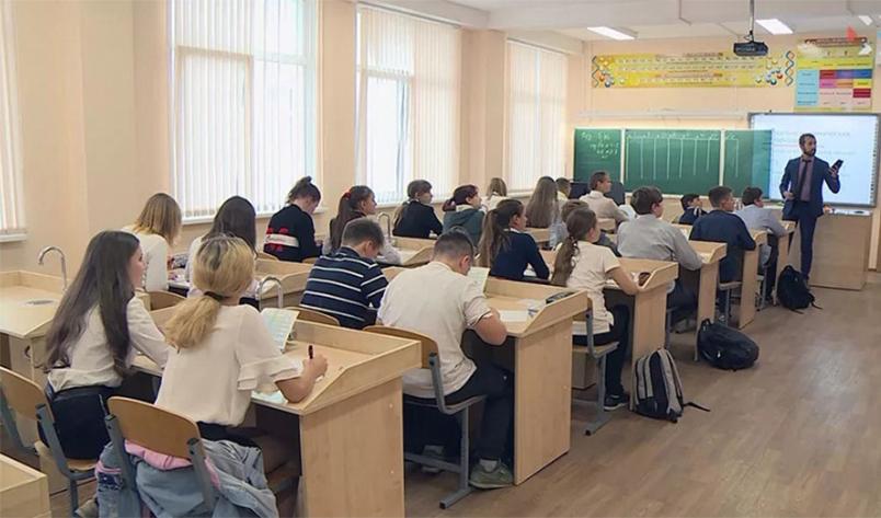 PISA 2018: Москва – мировой лидер по качеству школьного образования