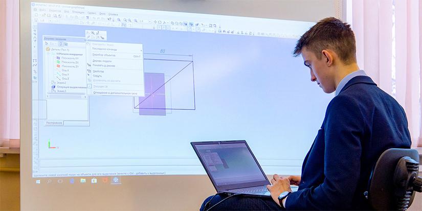 Столичные преподаватели рассказали о дистанционном обучении школьников в системе МЭШ