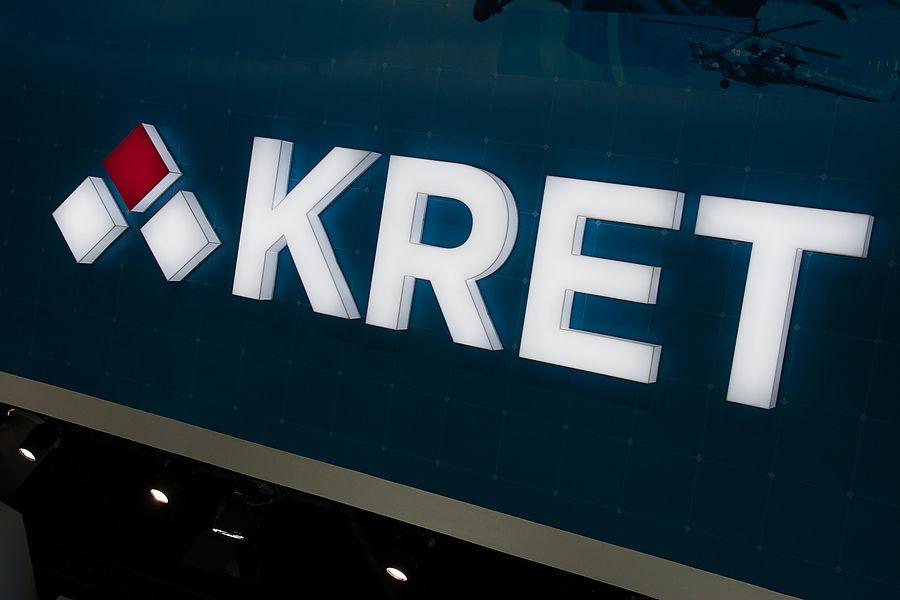Сотрудники завода позволили предприятию КРЭТ сэкономить 20 млн рублей