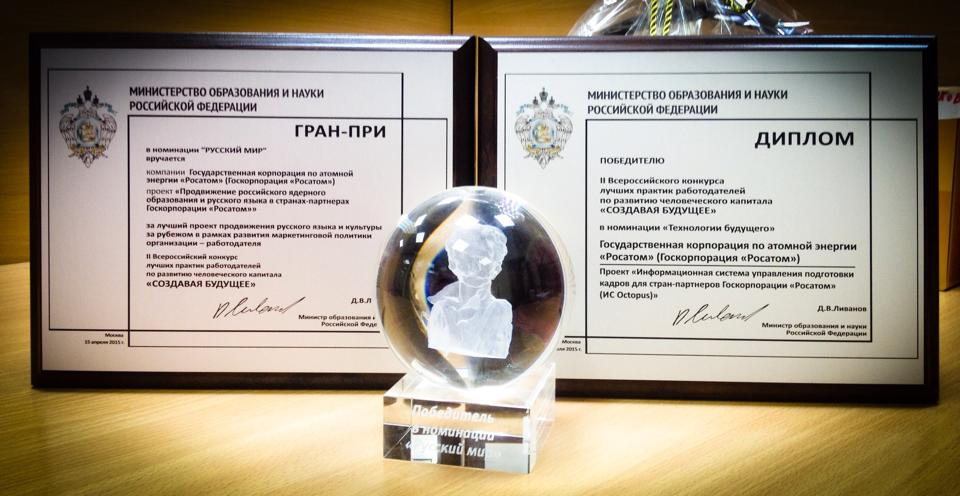 Три социальных проекта СУЭК стали победителями Всероссийского конкурса «Создавая будущее»