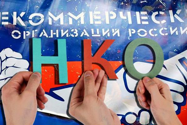 Наталья Сергунина рассказала о поддержке социально ориентированных НКО в Москве