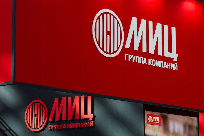 ГК МИЦ и Яндекс стали партнерами