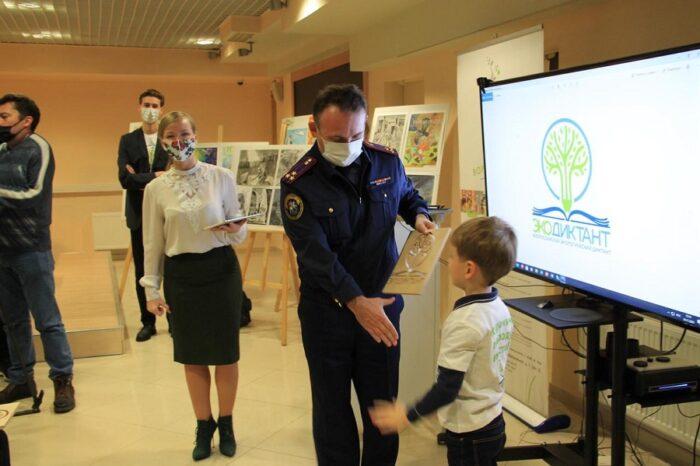 Знание законов природы в рамках Экодиктанта проверили федеральные силовые ведомства РФ
