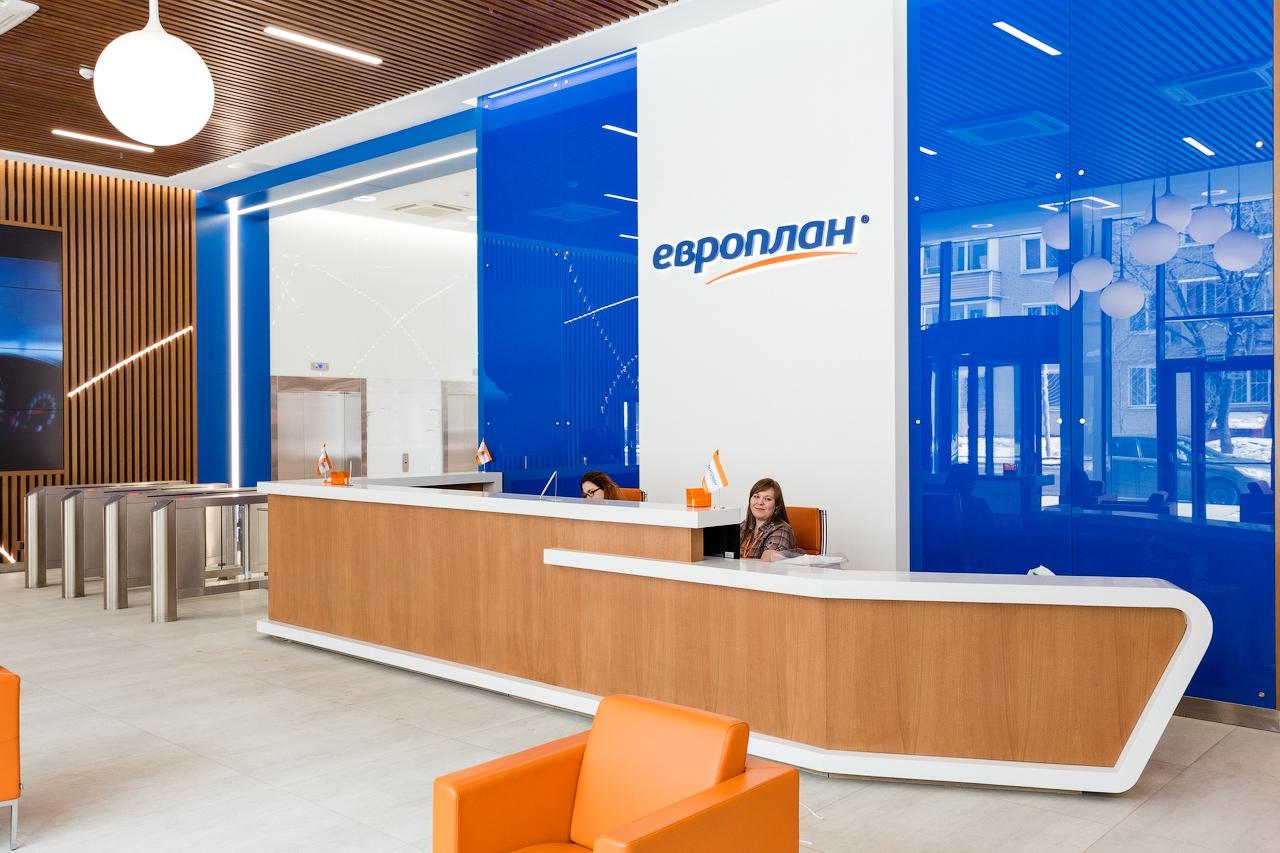 ПАО «Мосбиржа» зарегистрировала программу облигаций лизинговой компании «Европлан»