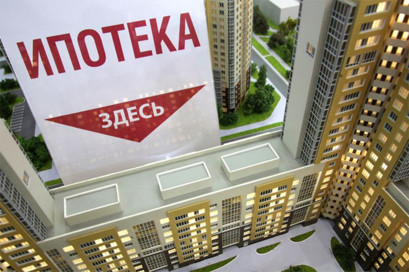 Москвичи поставили ипотечный рекорд