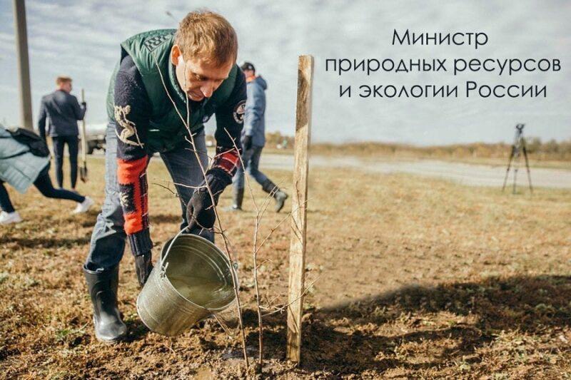 Глава Минприроды РФ заявил о возможности появления федерального проекта по экологическому просвещению