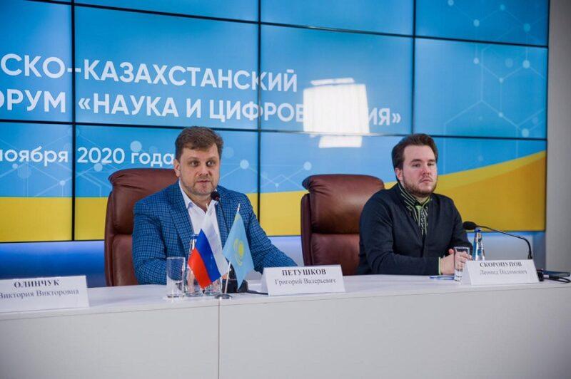 Развитие образовательных и научных структур России и Казахстана обсудили молодые специалисты на международном форуме
