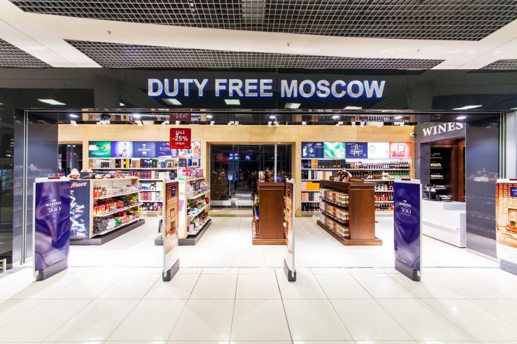 Наталья Сергунина: товары производителей из Москвы будут продавать в магазинах дьюти-фри