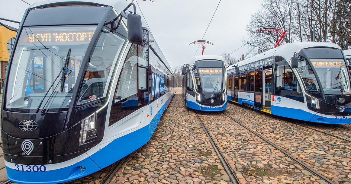 Максим Ликсутов объявил о централизации управления метро и трамваями